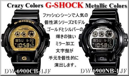 G-SHOCK DW-6900NB-1JF DW-6900CB-1JF